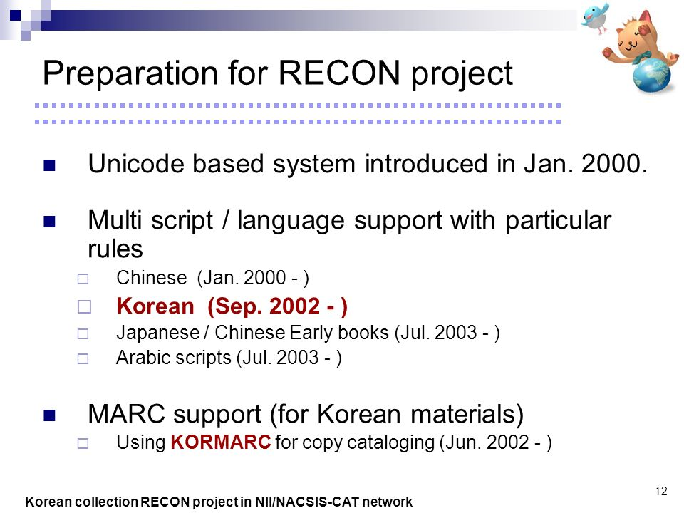 Korean collection RECON project in NII/NACSIS-CAT network 12 Preparation for RECON project Unicode based system introduced in Jan.