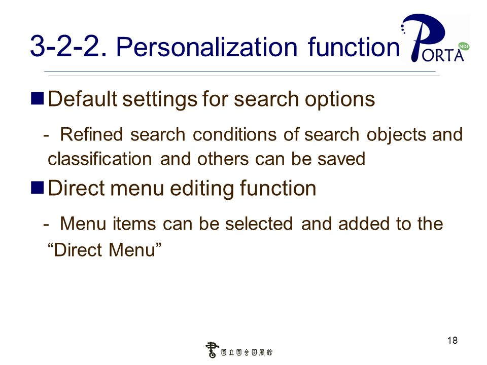 18 3-2-2. Personalization function Default settings for search options - Refined search conditions of search objects and classification and others can