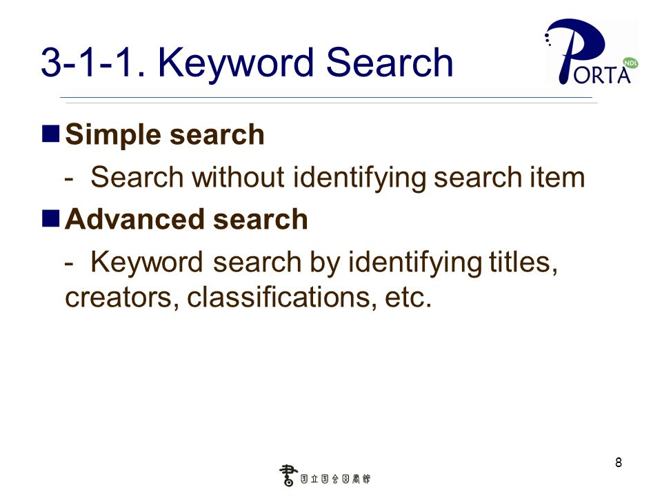 8 3-1-1. Keyword Search Simple search - Search without identifying search item Advanced search - Keyword search by identifying titles, creators, class
