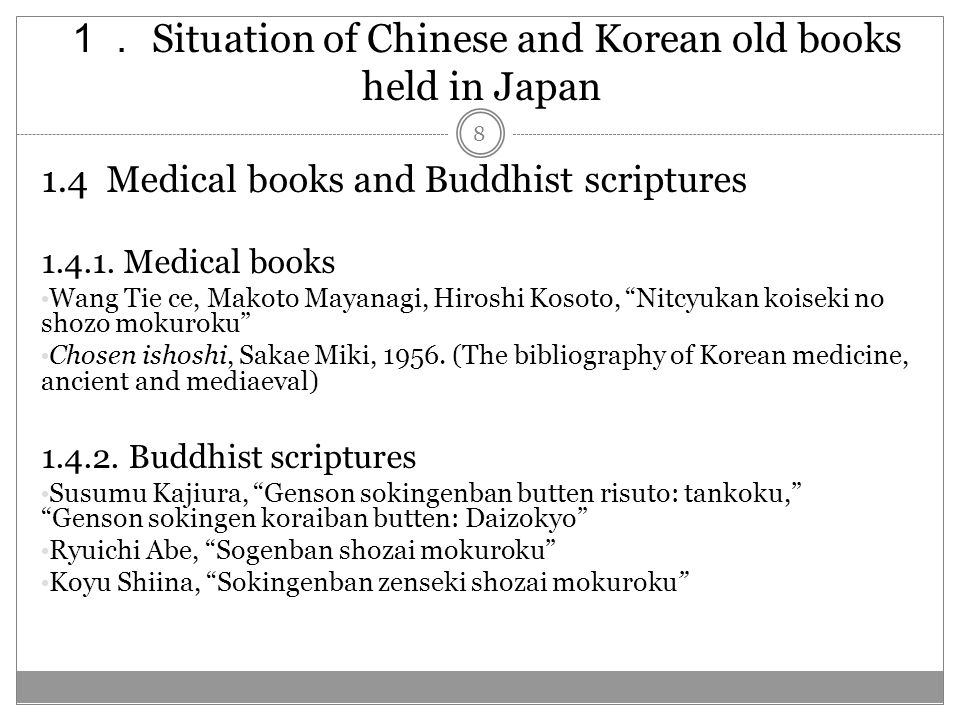 Situation of Chinese and Korean old books held in Japan 1.4 Medical books and Buddhist scriptures