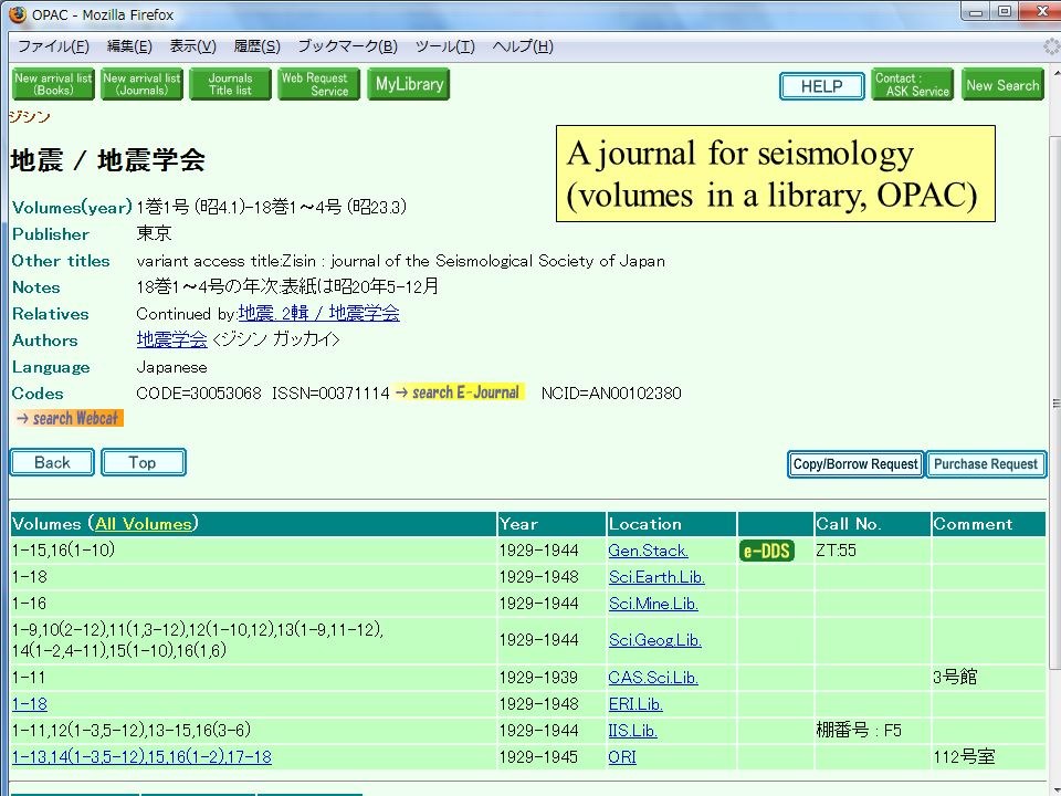 A journal for seismology (volumes in a library, OPAC)