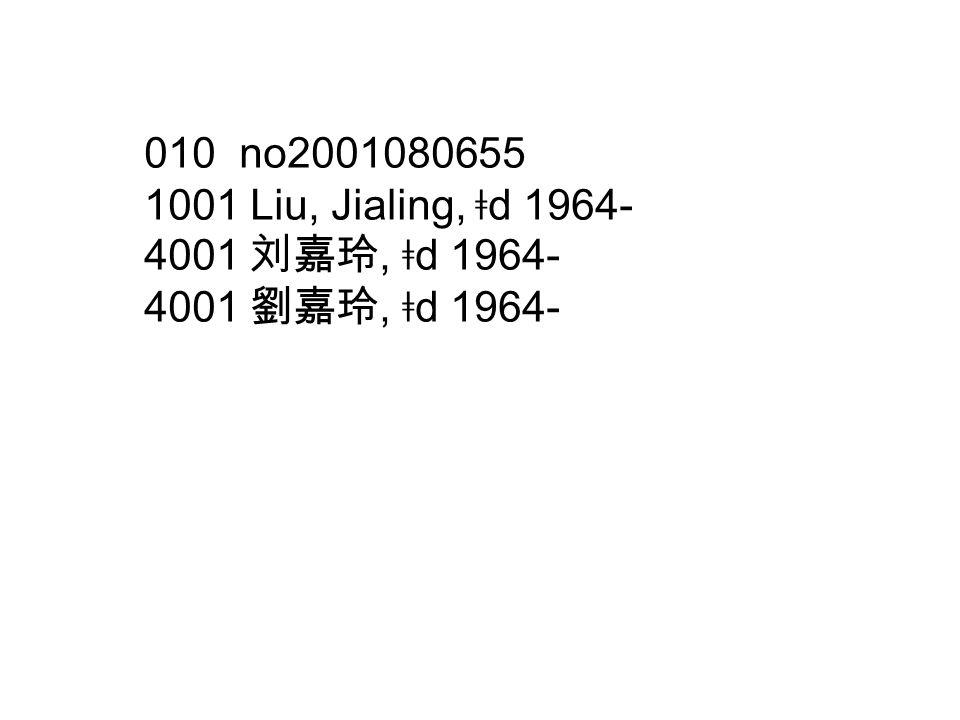 010 no2001080655 1001 Liu, Jialing, ǂ d 1964- 4001, ǂ d 1964-