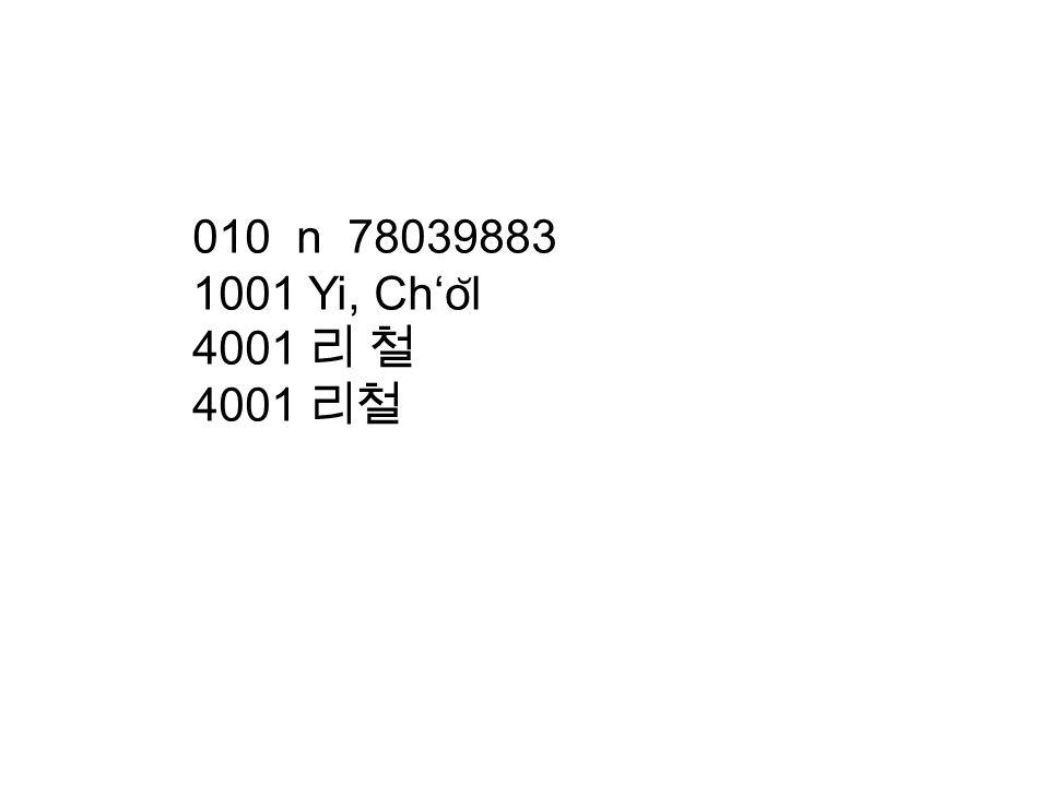 010 n 81079067 1001 Yi, Sun-sin, ǂ d 1545-1598 4001, ǂ d 1545-1598