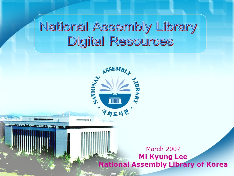 March 2007 Mi Kyung Lee National Assembly Library of Korea