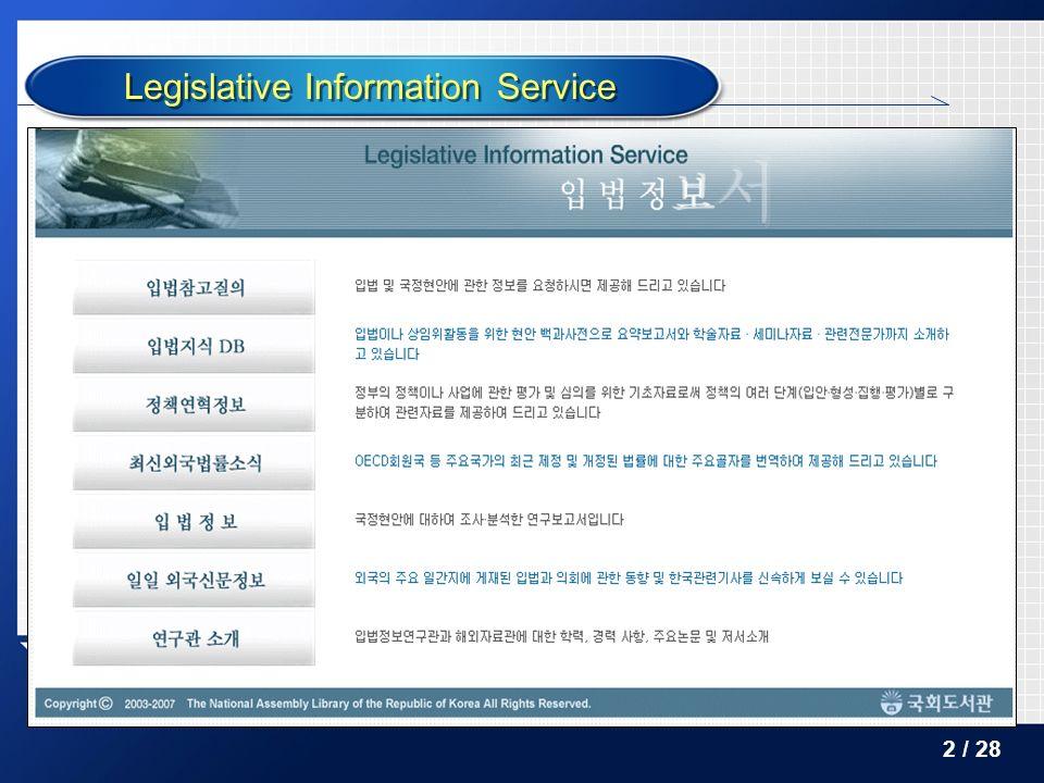 Legislative Information Service 2 / 28