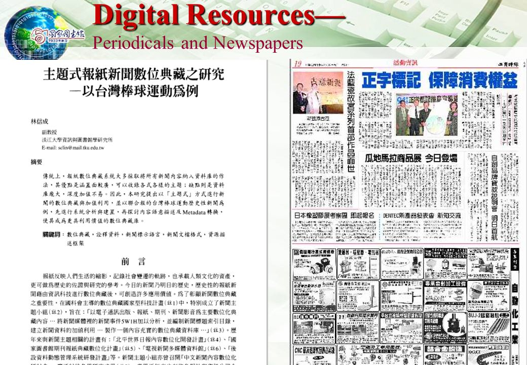 http://www.ncl.edu.tw 9 Digital Resources-- Digital Resources-- Books and Documents Taipei city local documents theses and dissertations