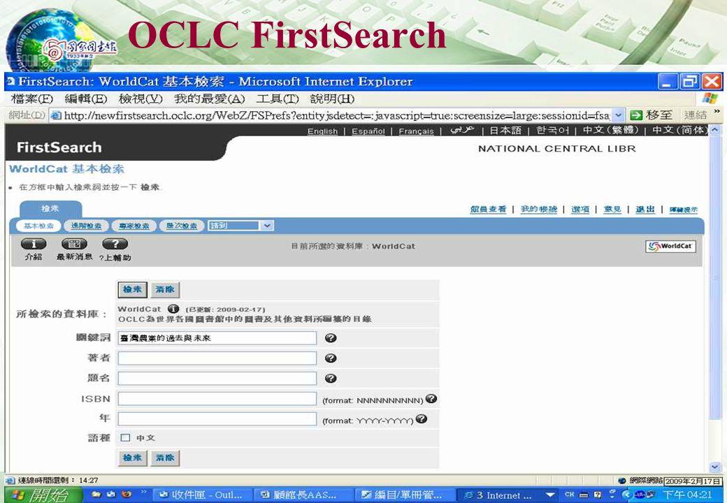 http://www.ncl.edu.tw 28 OCLC Connexion client