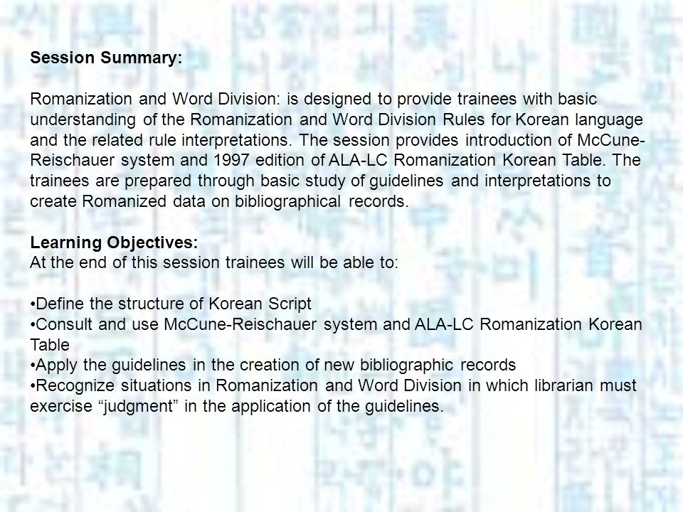 Session Summary: Romanization and Word Division: is designed to provide trainees with basic understanding of the Romanization and Word Division Rules