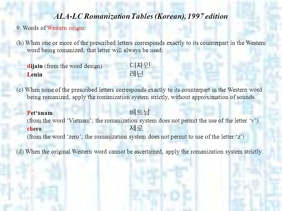 ALA-LC Romanization Tables (Korean), 1997 edition 9. Words of Western origin: (b) When one or more of the prescribed letters corresponds exactly to it