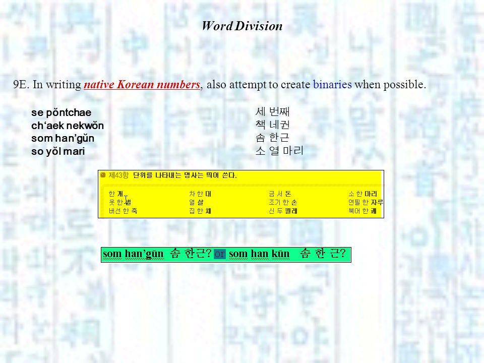 Word Division 9E. In writing native Korean numbers, also attempt to create binaries when possible. se pŏntchae chaek nekwŏn som hangŭn so yŏl mari
