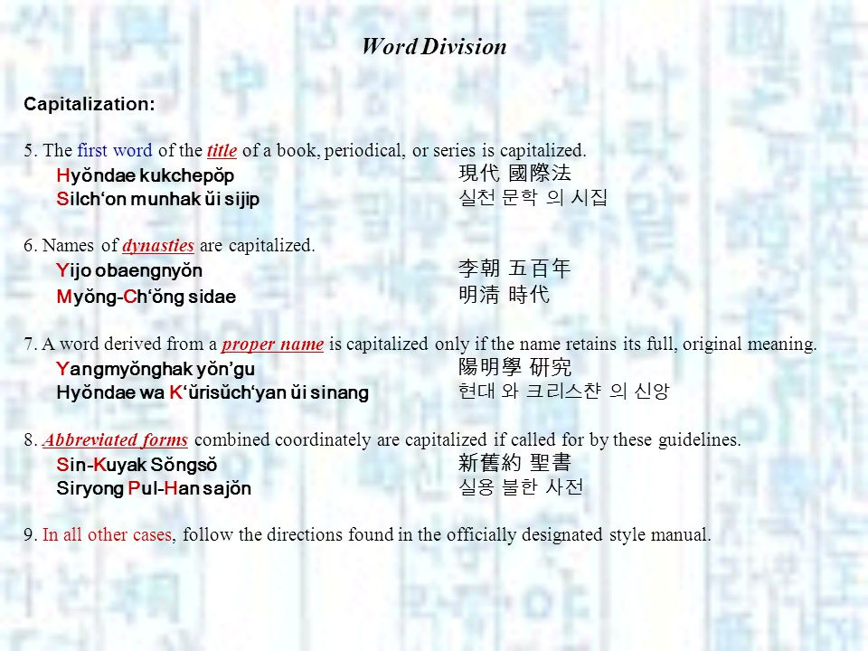 Word Division Capitalization: 5. The first word of the title of a book, periodical, or series is capitalized. Hyŏndae kukchepŏp Silchon munhak ŭi siji