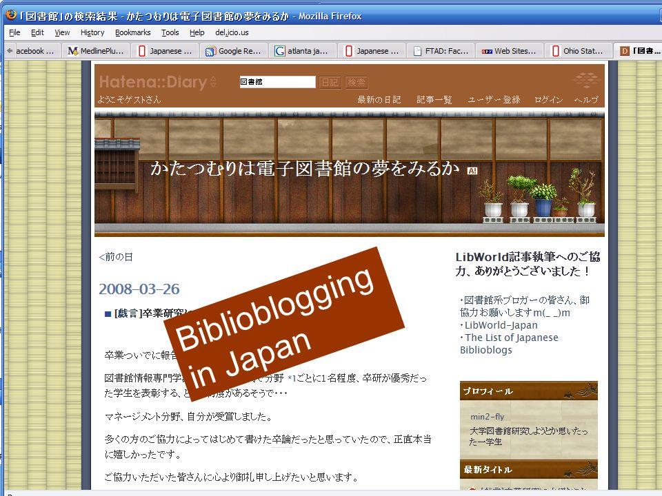 Biblioblogging in Japan