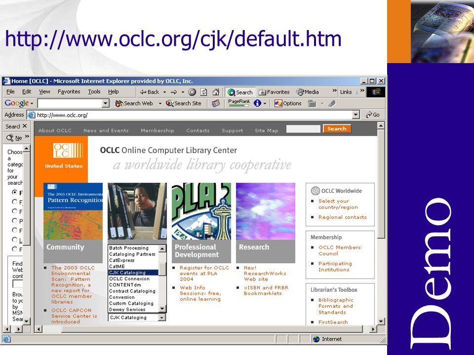 Demo http://www.oclc.org/cjk/default.htm