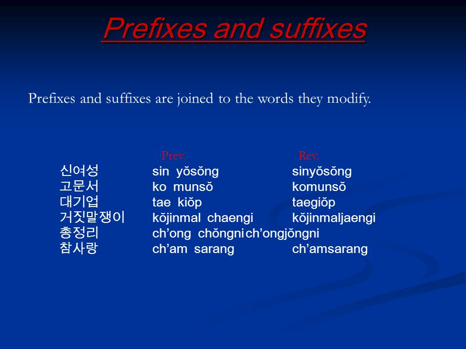 Prefixes and suffixes Prefixes and suffixes are joined to the words they modify.