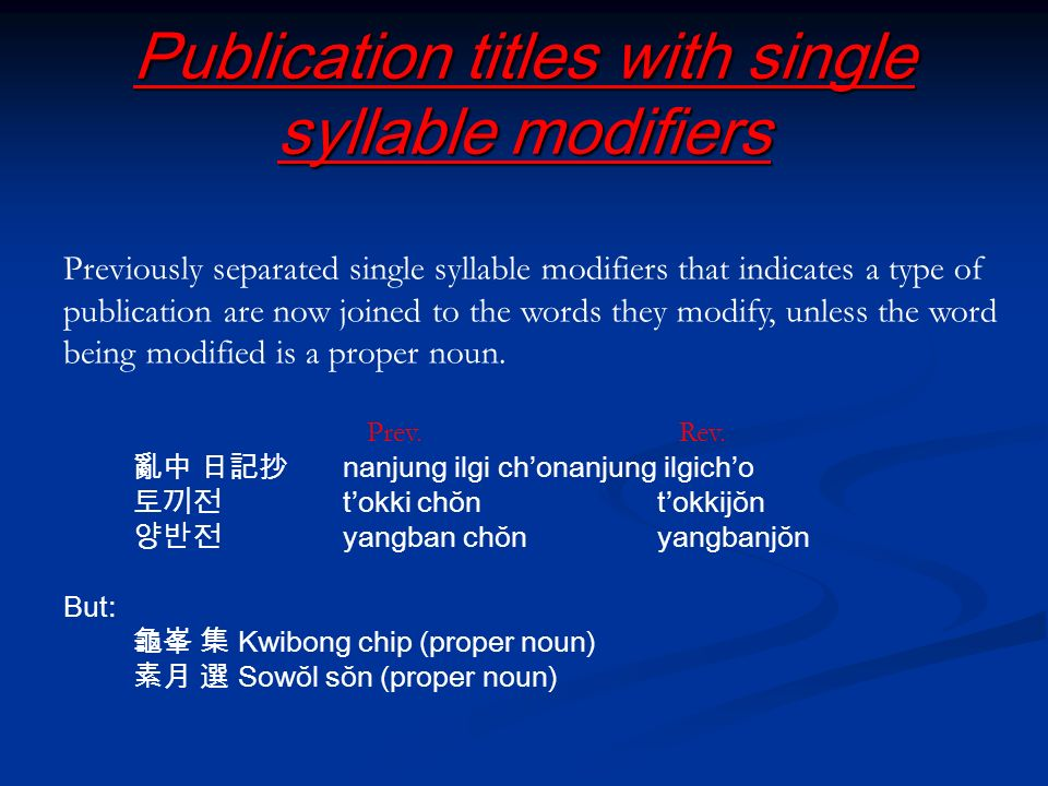 Publication titles with single syllable modifiers Previously separated single syllable modifiers that indicates a type of publication are now joined to the words they modify, unless the word being modified is a proper noun.