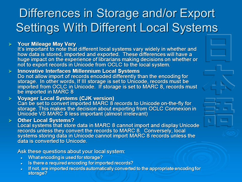 Flipping the switch… Is up to you and Your Library… MARC 8 Storage Unicode Storage