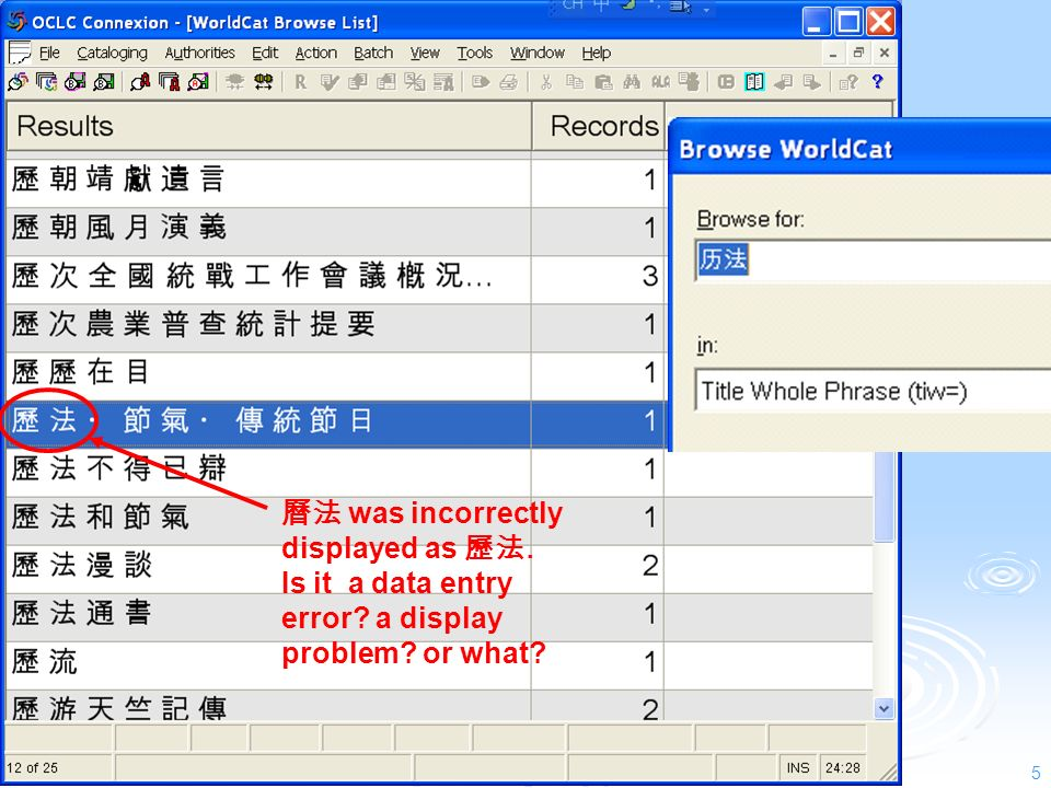EACC to Unicode Migration – K.T. Lam, HKUST Library 5 was incorrectly displayed as.