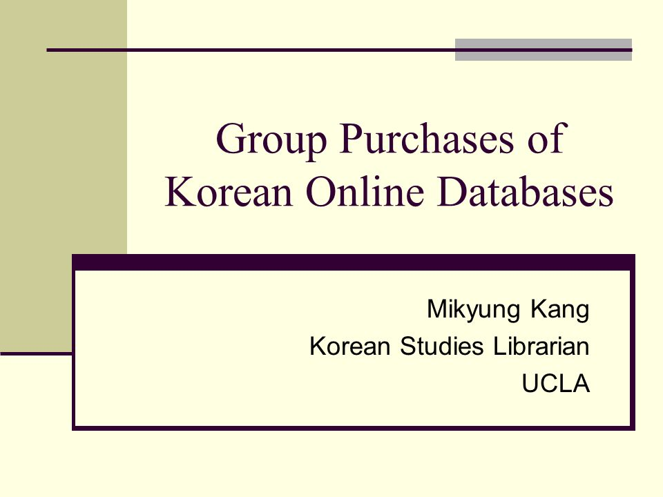 After group purchases… The working group will continue to Plan potential future consortial purchases Introduce any new databases available Request free trial services for newly developed databases Look for a possibility of cooperative cataloging for Korean E-journals in aggregator databases (DBpia & KISS)