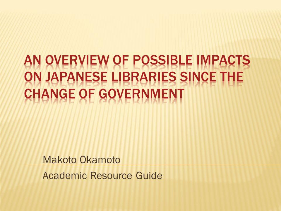 Makoto Okamoto Academic Resource Guide