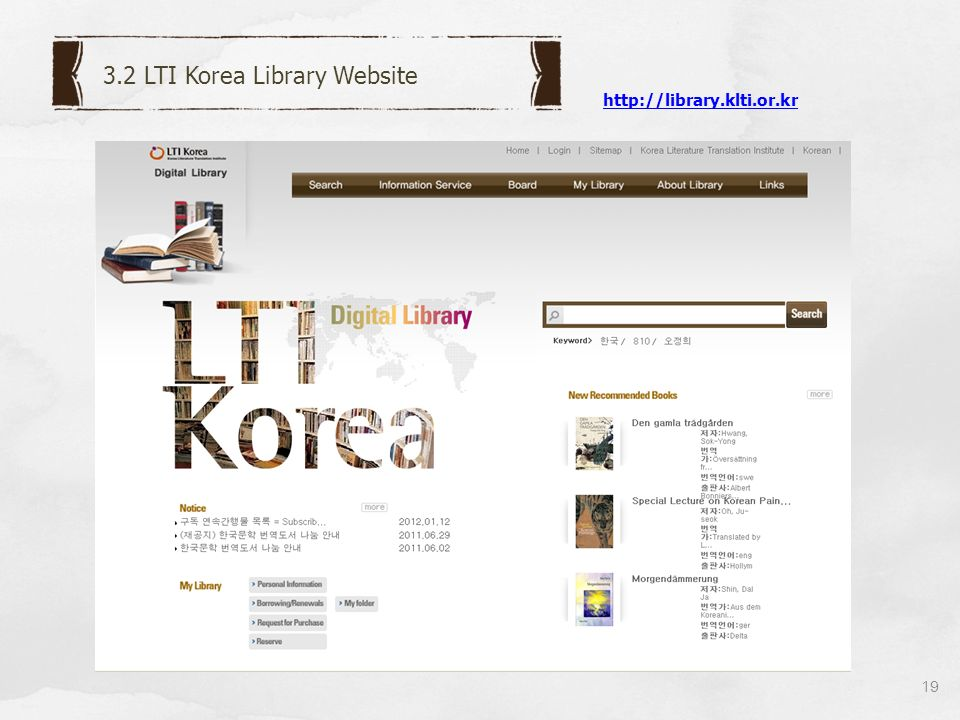 http://library.klti.or.kr 19 3.2 LTI Korea Library Website