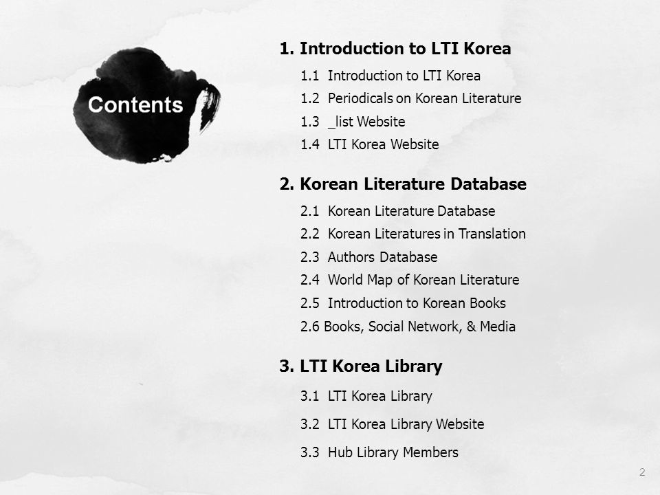 2010.03. 17 Change of the law authorizing LTI Korea (Publishing Industry Promotion Act 20.2) 2005.
