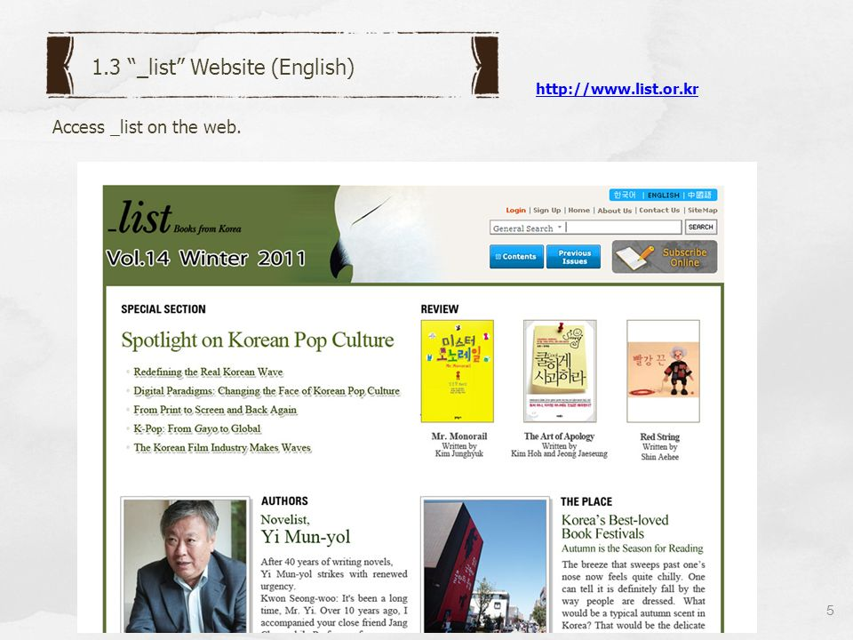 http://www.list.or.kr 5 Access _list on the web. 1.3 _list Website (English)
