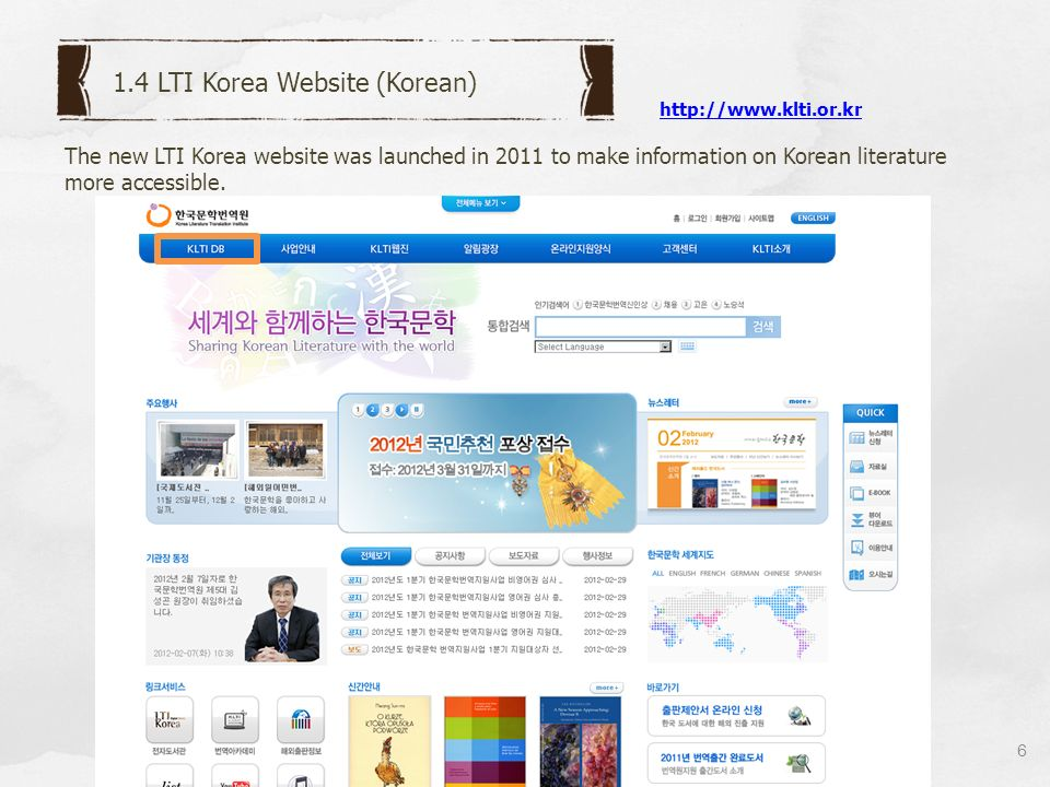 http://www.klti.or.kr 6 1.4 LTI Korea Website (Korean) The new LTI Korea website was launched in 2011 to make information on Korean literature more accessible.