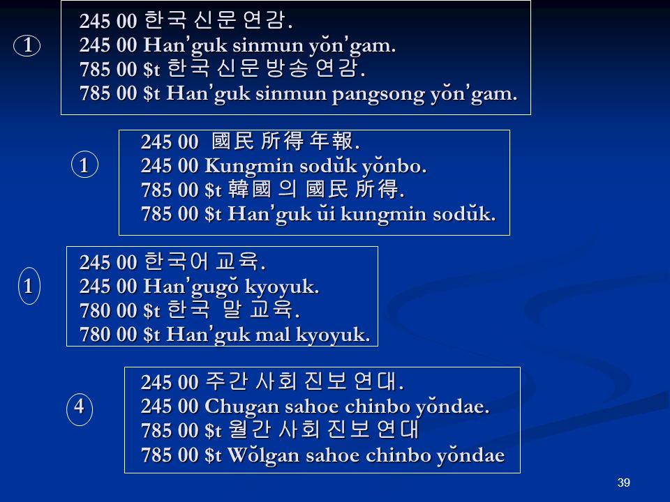 39 245 00. 1 245 00 Han ' guk sinmun yo ̆ n ' gam.