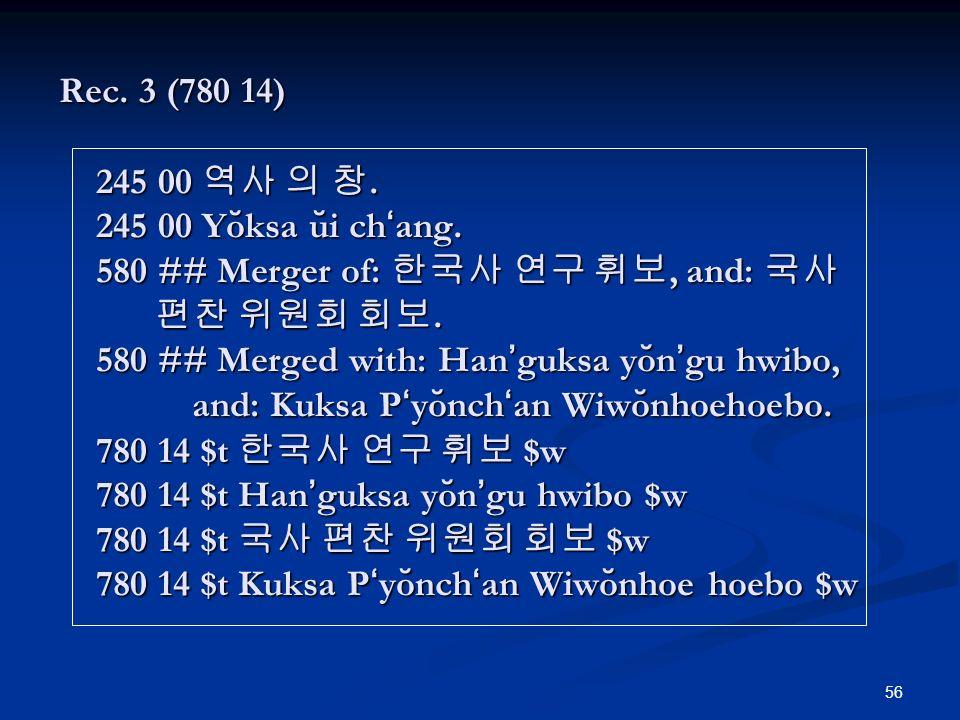 56 Rec. 3 (780 14) 245 00. 245 00 Yo ̆ ksa u ̆ i ch ʻ ang.