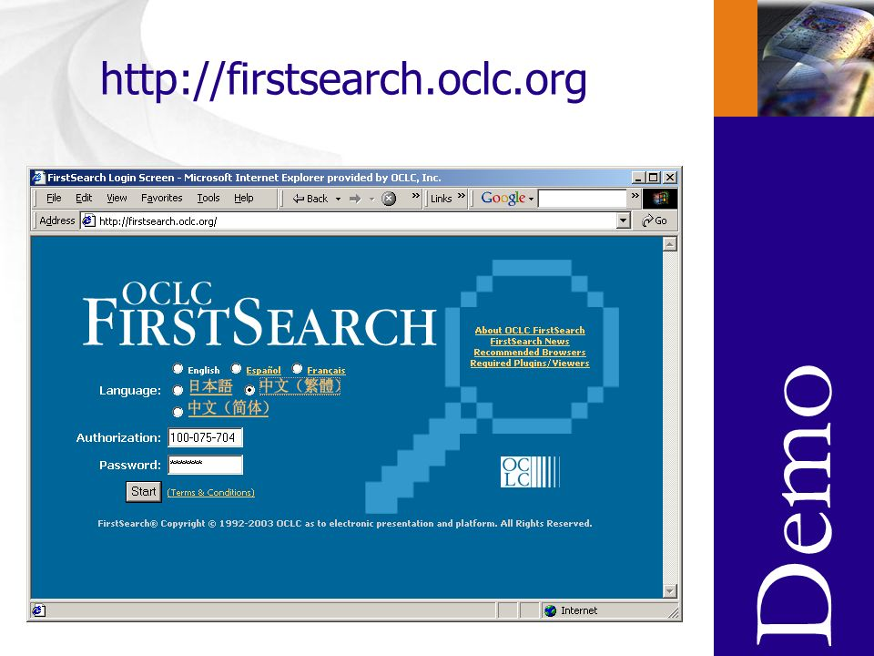 Demo http://firstsearch.oclc.org