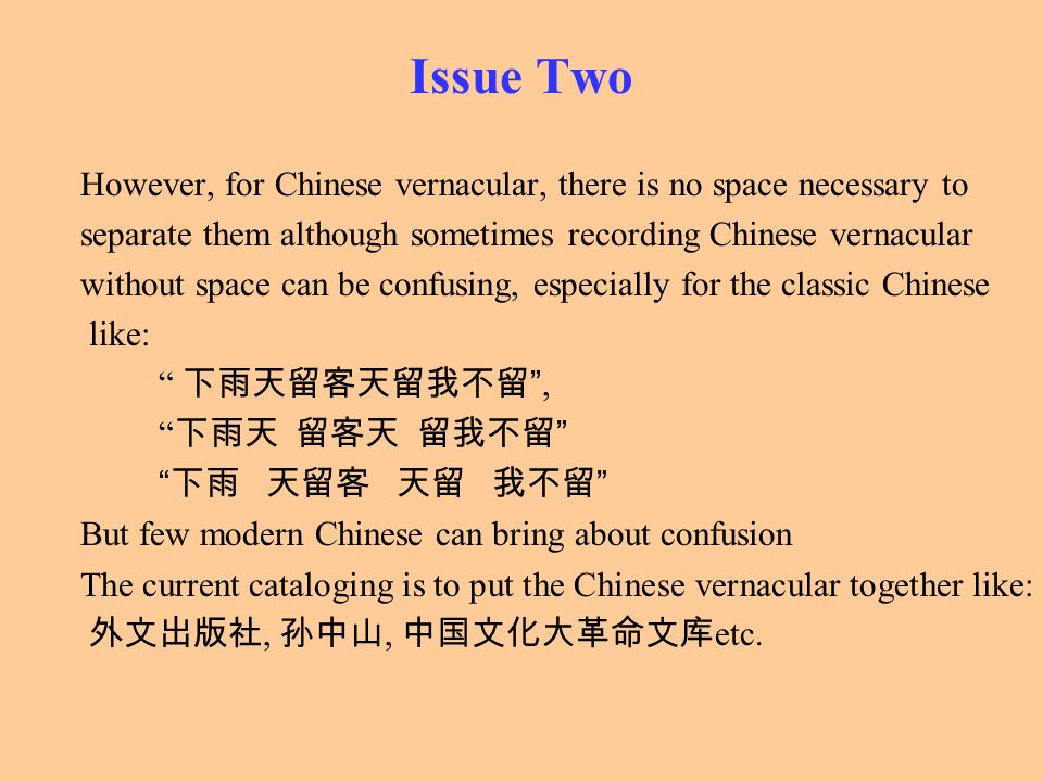 Issue Two However, for Chinese vernacular, there is no space necessary to separate them although sometimes recording Chinese vernacular without space