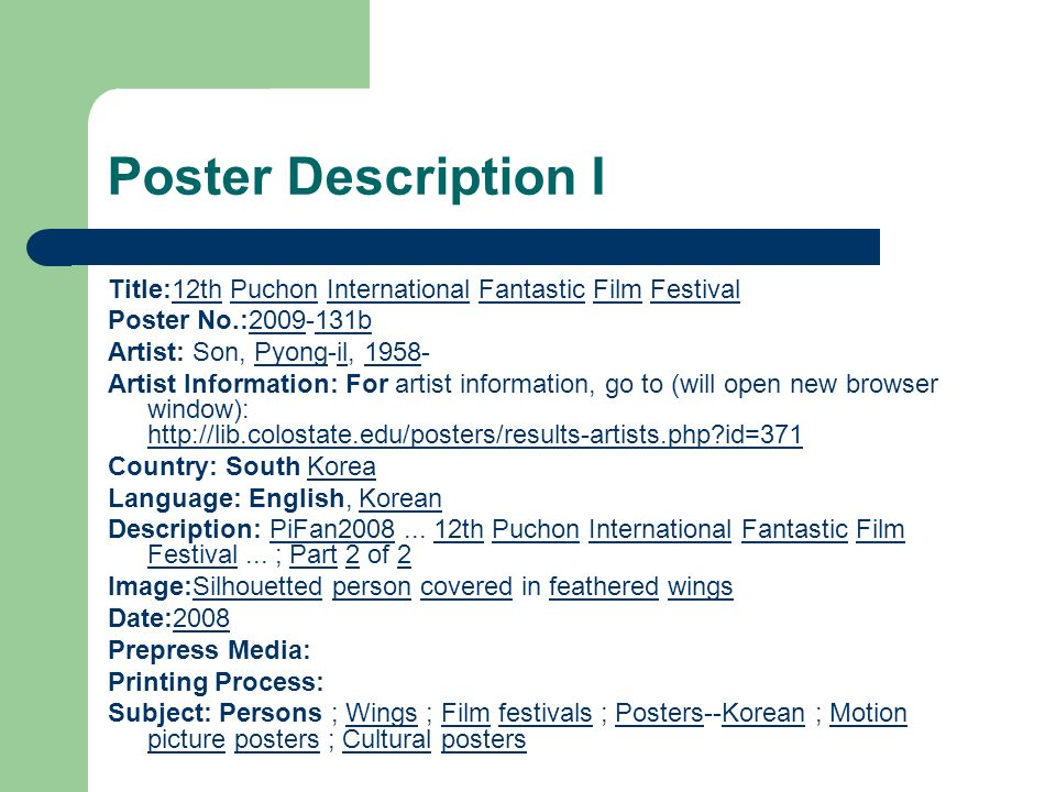 Poster Description I Title:12th Puchon International Fantastic Film Festival12thPuchonInternationalFantasticFilmFestival Poster No.:2009-131b2009131b