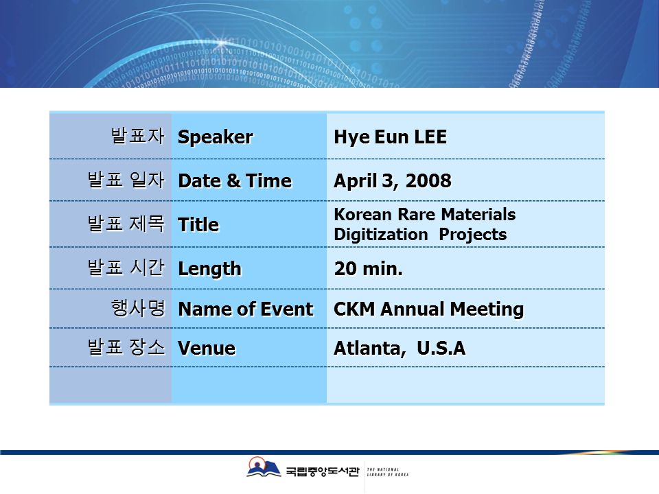 Speaker Hye Eun LEE Date & Time April 3, 2008 Title Korean Rare Materials Digitization Projects Length 20 min.