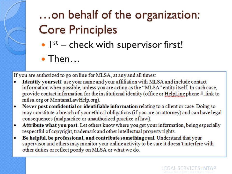 …on behalf of the organization: Core Principles 1 st – check with supervisor first! Then…