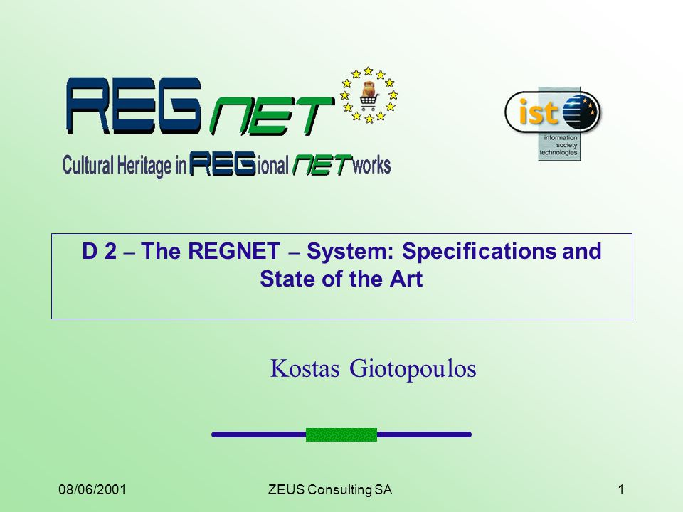 08/06/2001ZEUS Consulting SA1 D 2 – The REGNET – System: Specifications and State of the Art Kostas Giotopoulos