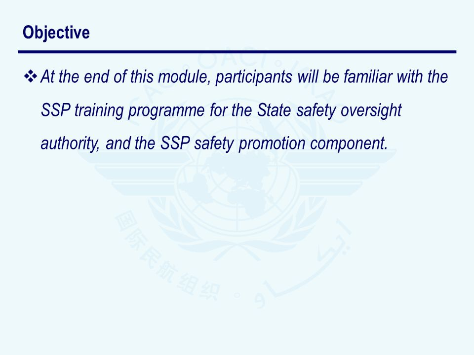 At the end of this module, participants will be familiar with the SSP training programme for the State safety oversight authority, and the SSP safety promotion component.