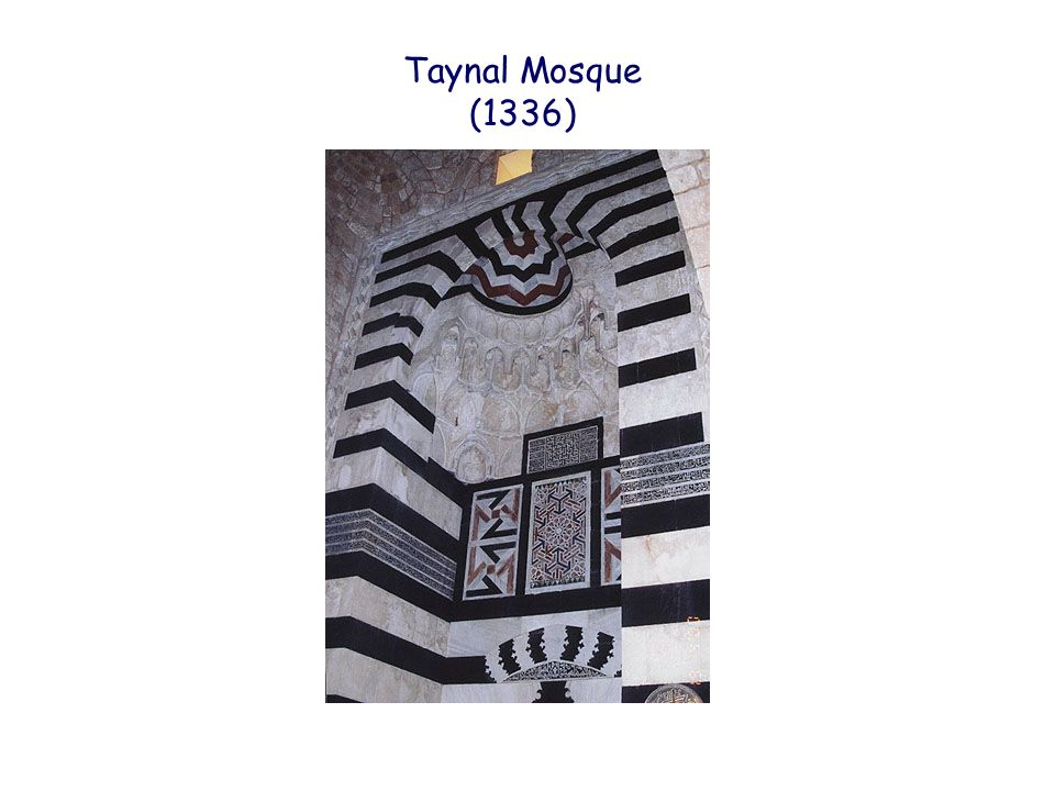 Taynal Mosque (1336)