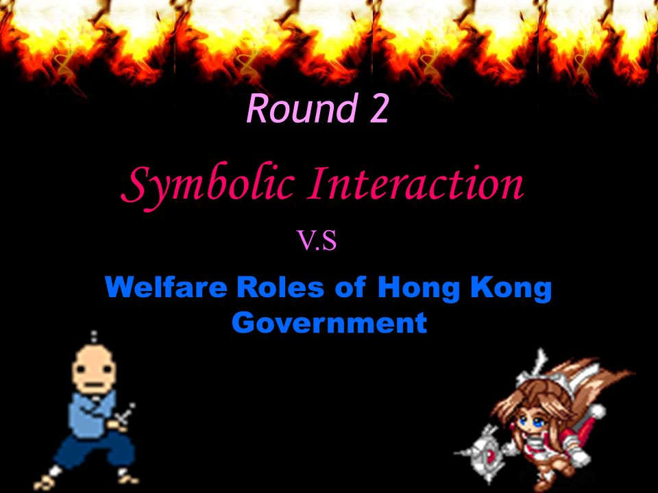 Functionalism V.S. Welfare role of H.K. Government Conclusion Welfare is a tool!!!!