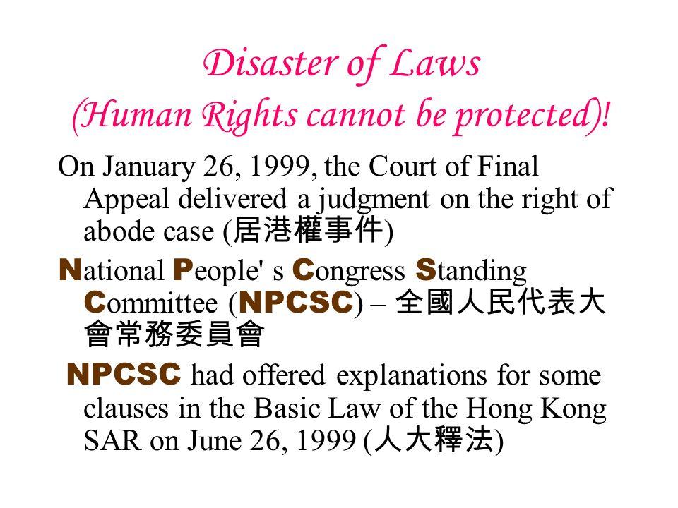 B 97 V.S. A 97 POLITICS JUDICIAL INDEPENDENCE INTERPRETATION OF BASIC LAW