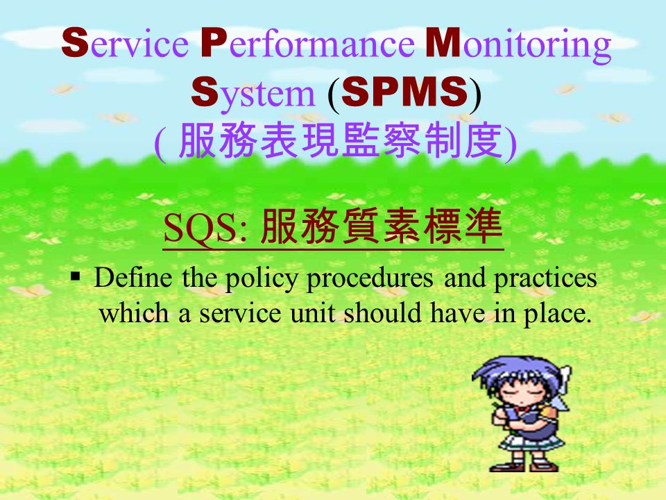 1 9 2 10 3 11 4 12 5 13 6 14 7 15 8 16 Sixteen SQS standards (Chinese Version )