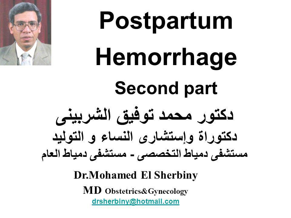 Intractable Postpartum hemorrhage About 10 % of women will not respond to the initial management steps and are considered as intractable PPH.
