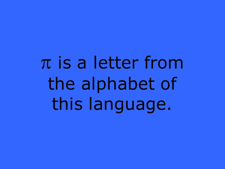 is a letter from the alphabet of this language.