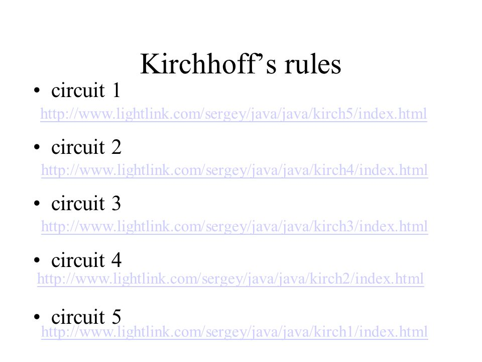 Kirchhoffs rules 2. Kirchhoff's Loop Rule The algebraic sum of the potential changes around any complete loop in the network is zero. I1I1 I2I2 I3I3 1