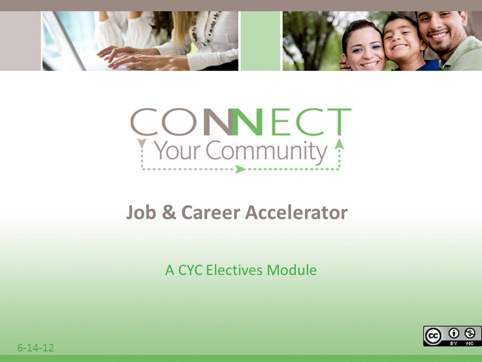 What is Job & Career Accelerator.