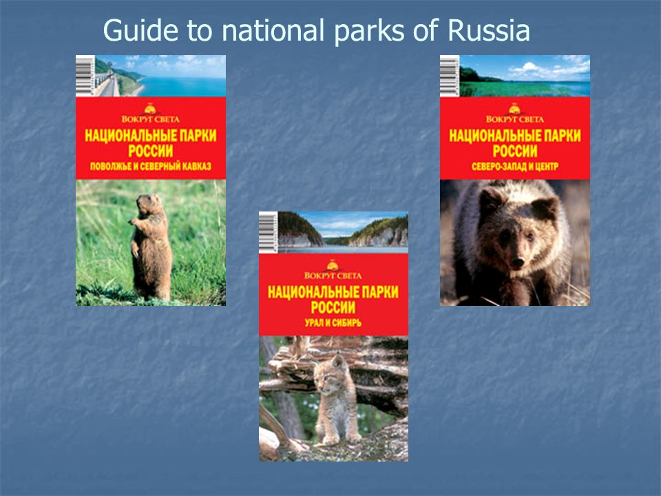 Guide to national parks of Russia