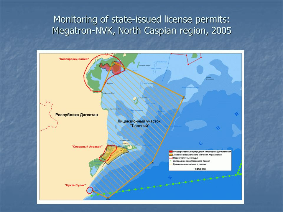 Monitoring of state-issued license permits: Megatron-NVK, North Caspian region, 2005