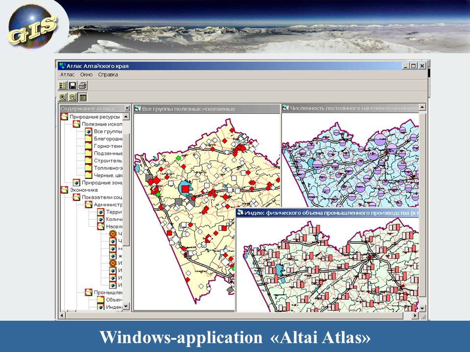 Windows-application «Altai Atlas»