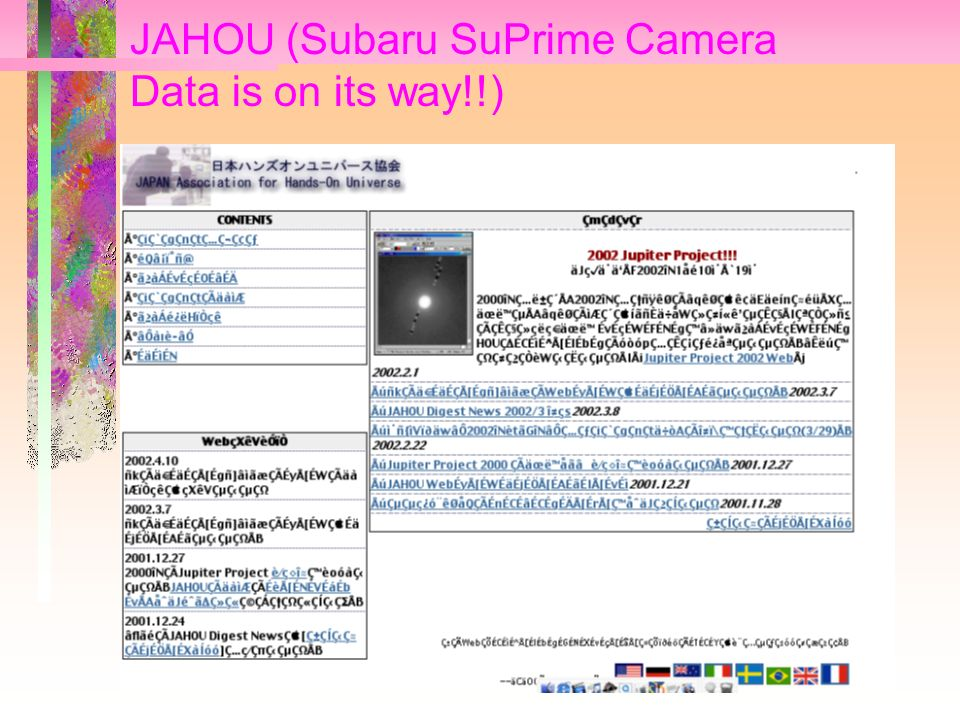 JAHOU (Subaru SuPrime Camera Data is on its way!!)