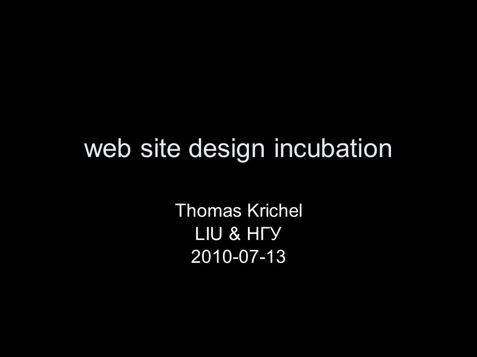 web site design incubation Thomas Krichel LIU & НГУ 2010-07-13