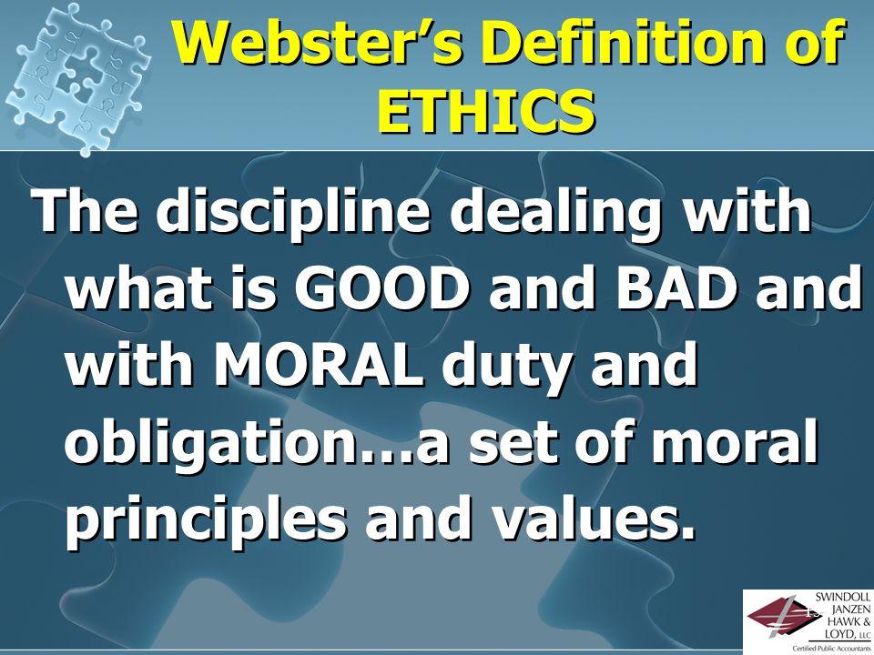 Ethics is Ethics!
